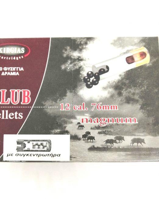 club dramia magnum 10bola